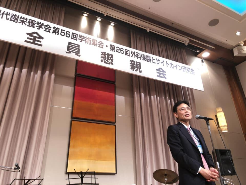 神戸大学大学院医学研究科 外科系講座 麻酔科学分野