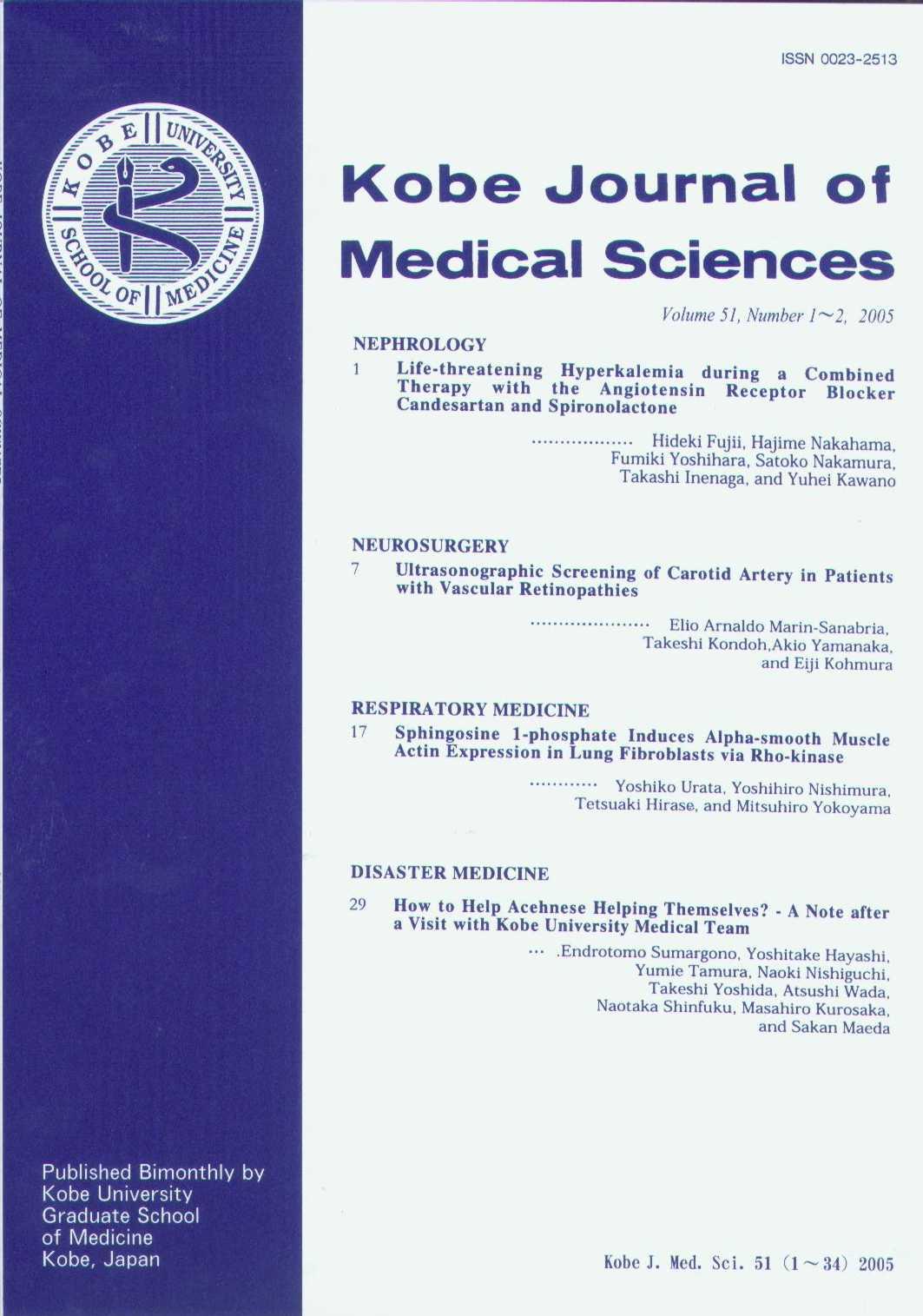 Virology Journal | All articles