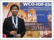 前田俊恒先生が欧州骨粗鬆症学会にて ESCEO-Eli Lilly Scholarship を受賞されました。