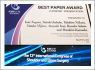 名倉一成先生が Best Paper Award (E-poster Presentation) を受賞されました。