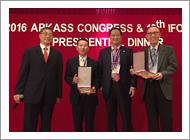 黒坂昌弘名誉教授が Takagi Watanabe Award 2016 を受賞されました。