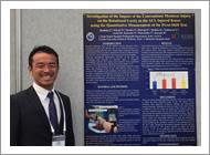 星野祐一先生の研究が ORS best knee poster に選出されました。