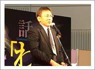 新倉隆宏先生が第43回日本骨折治療学会において学会賞を受賞されました。