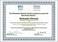 鎮西伸顕先生が 2017 ORS Midwest Musculoskeletal Workshop において Best Poster Award を受賞されました。