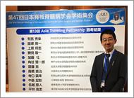 角谷賢一朗先生が第13回 Asia Traveling Fellowship に選出されました。