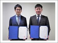 荒木大輔先生と福井友章先生が日本シグマックス奨励賞と財団奨励賞をそれぞれ受賞されました。