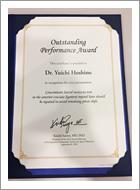 星野祐一先生が「Outstanding Performance Award」を受賞されました。