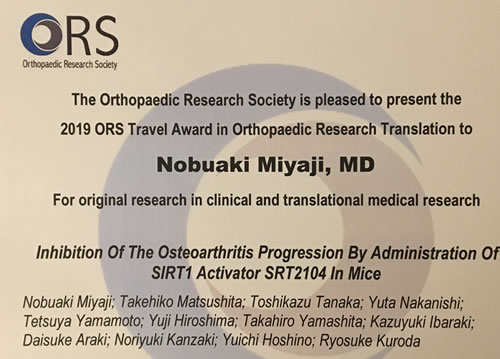 宮地伸晃先生が2019 ORS Travel Award in Orthopaedic Research Translationを受賞されました。
